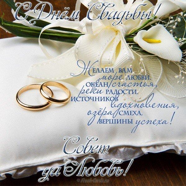 Открытки С Регистрацией Поздравления