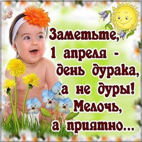 aprelya foto i kartinka