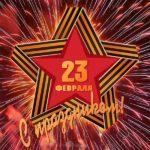 23 февраля открытка мальчикам скачать бесплатно на сайте otkrytkivsem.ru