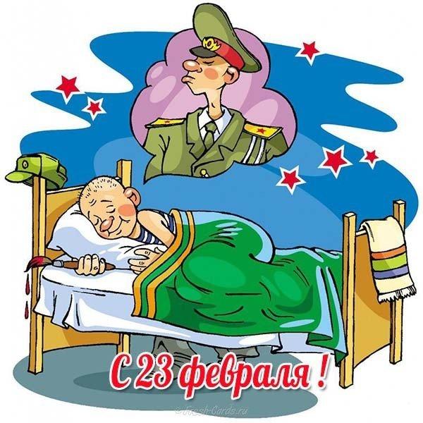 23 февраля открытка рисунок скачать бесплатно на сайте otkrytkivsem.ru