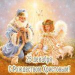 25 декабря рождество открытка скачать бесплатно на сайте otkrytkivsem.ru