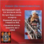 30 апреля день пожарной охраны картинка скачать бесплатно на сайте otkrytkivsem.ru