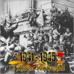 9 мая черно белая картинка скачать бесплатно на сайте otkrytkivsem.ru