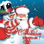 Акварельная новогодняя открытка скачать бесплатно на сайте otkrytkivsem.ru