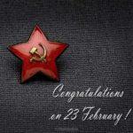 Английская открытка 23 февраля скачать бесплатно на сайте otkrytkivsem.ru