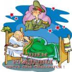 Армейская открытка с днем рождения скачать бесплатно на сайте otkrytkivsem.ru