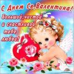 Бесплатная красивая открытка с днем Святого Валентина скачать бесплатно на сайте otkrytkivsem.ru