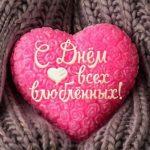 Бесплатная открытка ко дню влюбленных скачать бесплатно на сайте otkrytkivsem.ru