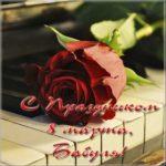 Бесплатная открытка на 8 марта бабушке скачать бесплатно на сайте otkrytkivsem.ru