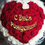 Бесплатная открытка на день рождения женщине скачать бесплатно на сайте otkrytkivsem.ru