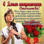 Бесплатная открытка поздравление к 23 февраля скачать бесплатно на сайте otkrytkivsem.ru