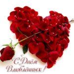Бесплатная открытка валентинку бесплатно скачать бесплатно на сайте otkrytkivsem.ru