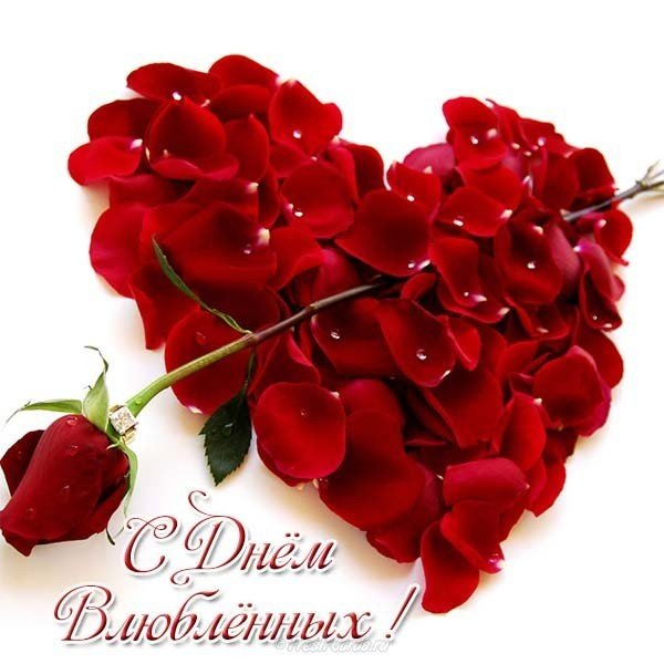 besplatnaya otkrytka valentinku besplatno