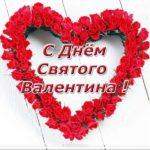 Бесплатная валентинка открытка скачать бесплатно на сайте otkrytkivsem.ru