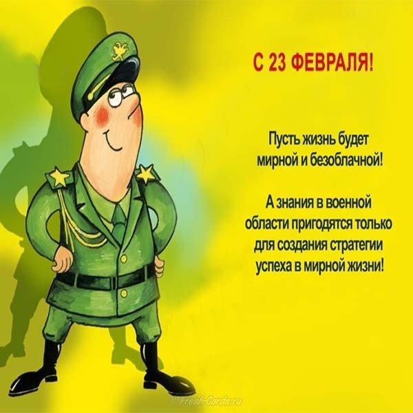 bolshaya krasivaya otkrytka s fevralya