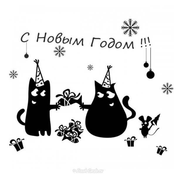 Поздравления, открытка черно белая с новым годом 2019