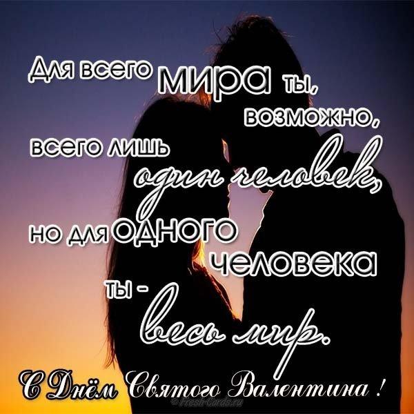 cherno belaya otkrytka s dnem svyatogo valentina