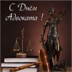 День адвоката открытка скачать бесплатно на сайте otkrytkivsem.ru