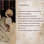 День адвоката поздравление открытка скачать бесплатно на сайте otkrytkivsem.ru