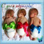 День акушерки 5 мая открытка скачать бесплатно на сайте otkrytkivsem.ru