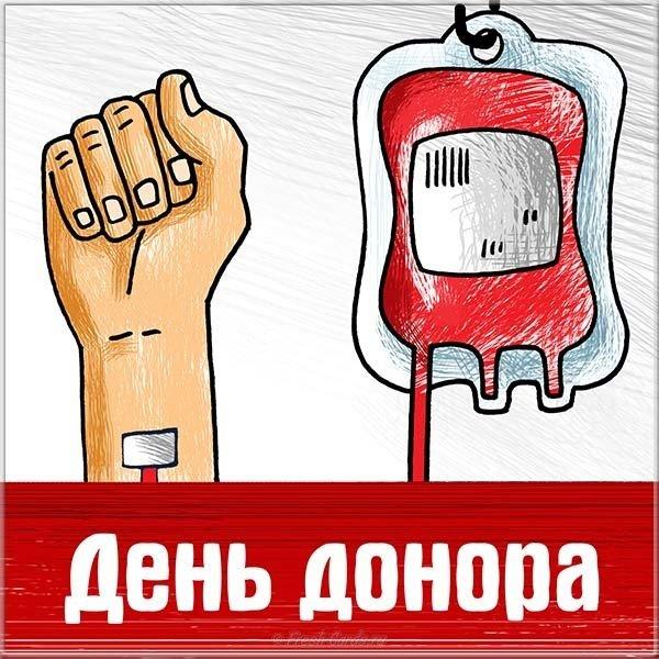 den donora kartinka