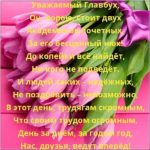 День главного бухгалтера 21 апреля поздравление открытка скачать бесплатно на сайте otkrytkivsem.ru
