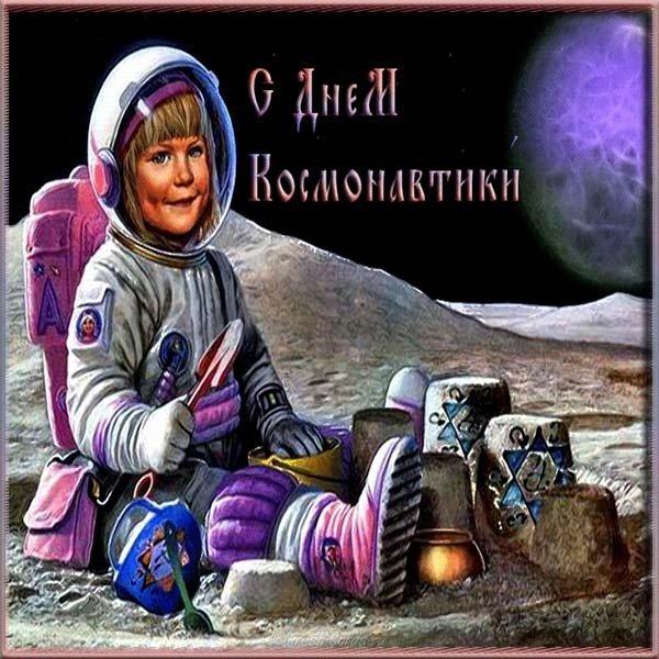 den kosmonavtiki kartinka narisovannaya
