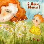 День матери картинка рисунок скачать бесплатно на сайте otkrytkivsem.ru