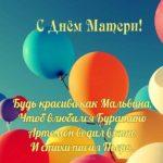 День матери прикольная открытка скачать бесплатно на сайте otkrytkivsem.ru