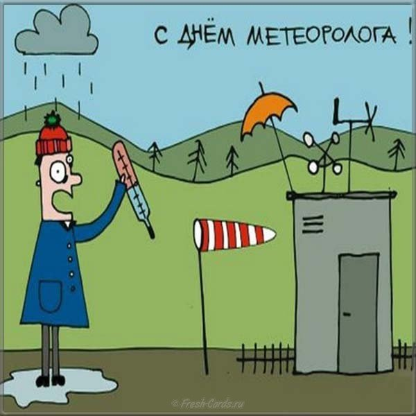 den meteorologa kartinka