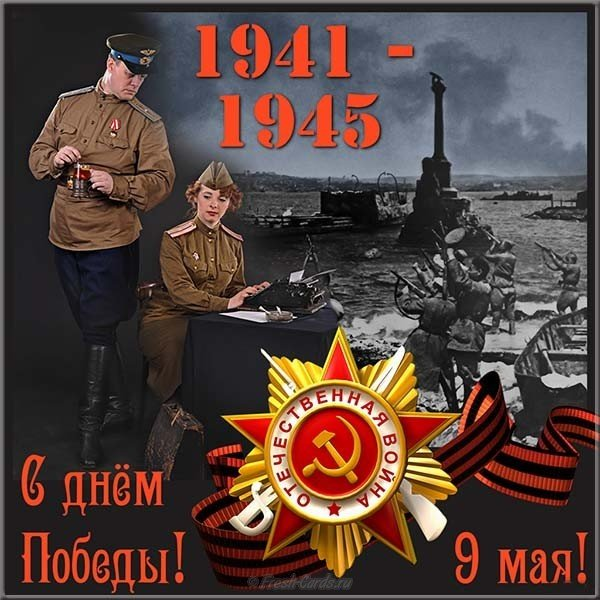 den pobedy georgievskaya lenta kartinka