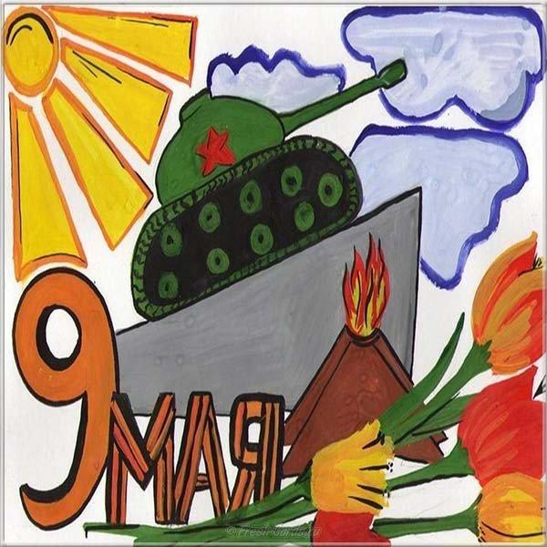 Поздравительная открытка на 9 мая нарисовать, рисунки