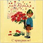 День Победы рисунок детей скачать бесплатно на сайте otkrytkivsem.ru