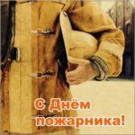 День пожарного открытка скачать бесплатно на сайте otkrytkivsem.ru