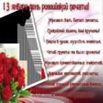 День Российской печати поздравление скачать бесплатно на сайте otkrytkivsem.ru