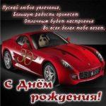 День рождения 30 лет мужчине открытка скачать бесплатно на сайте otkrytkivsem.ru