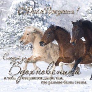 День рождения открытка с поздравлением женщине скачать бесплатно на сайте otkrytkivsem.ru
