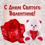 День св Валентина открытка скачать бесплатно на сайте otkrytkivsem.ru