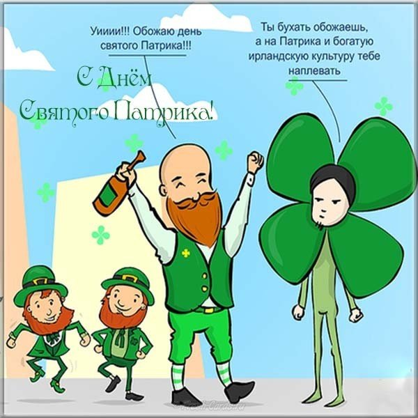 den svyatogo patrika v irlandii kartinka