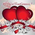 День влюбленных картинка скачать бесплатно на сайте otkrytkivsem.ru
