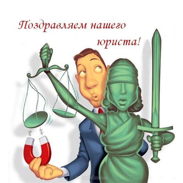 Юристы картинка прикол, гифы дед морозом