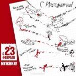 Детская открытка на день защитника отечества скачать бесплатно на сайте otkrytkivsem.ru