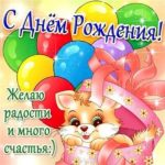 Детская открытка онлайн с днем рождения скачать бесплатно на сайте otkrytkivsem.ru