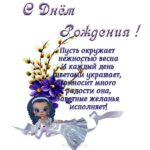 Детская открытка с днем рождения девочке скачать бесплатно на сайте otkrytkivsem.ru