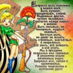 Детская поздравительная открытка с 23 февраля скачать бесплатно на сайте otkrytkivsem.ru