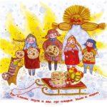 Детский рисунок праздника масленица скачать бесплатно на сайте otkrytkivsem.ru