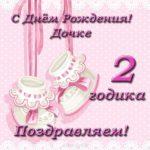 Дочке 2 годика открытка скачать бесплатно на сайте otkrytkivsem.ru