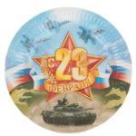 Эксклюзивная открытка на 23 февраля скачать бесплатно на сайте otkrytkivsem.ru