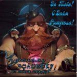 Электронная открытка с днем рождения мужчине скачать бесплатно на сайте otkrytkivsem.ru