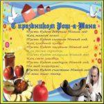 Еврейский новый год открытка скачать бесплатно на сайте otkrytkivsem.ru